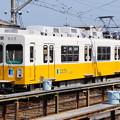 Photos: 琴電 600形 605F