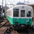Photos: 琴電 1200形 1251F