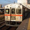 Photos: 養老鉄道 7700系 TQ03