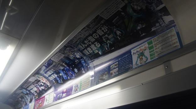 札幌市営 3300形 3302 車内