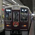 阪急1000系 1004F