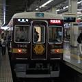 阪急7000系 7006F
