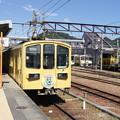 近江鉄道 800形 803