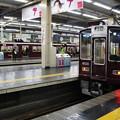 Photos: 阪急 8000系 8031F
