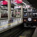 Photos: 阪急 8000系 8031Fと8004F