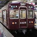 Photos: 阪急 3300系 3326F