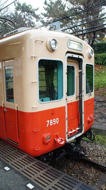 阪神7890形 7890