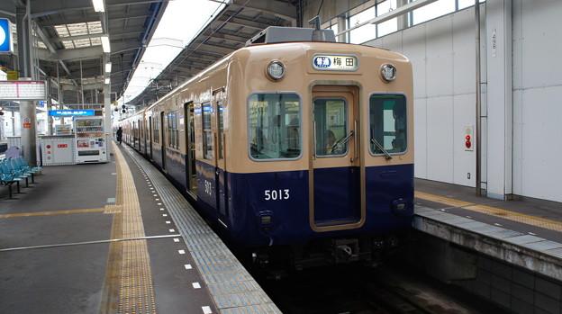 阪神 5001形 5013F
