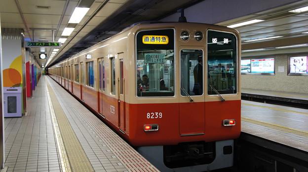 阪神8000系 8239F