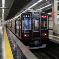Photos: 阪急 8000系 8020F