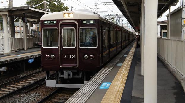 Photos: 阪急 7000系 7012F