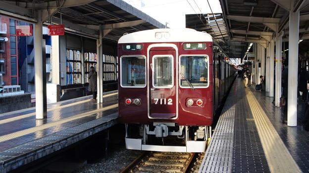 阪急7000系 7012F