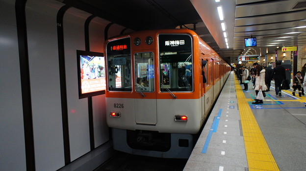 阪神8000系 8225F