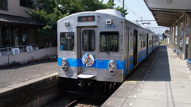 水間鉄道 1003F