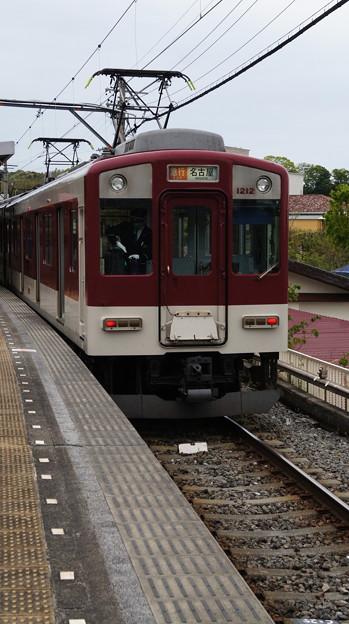 1200系 FC93