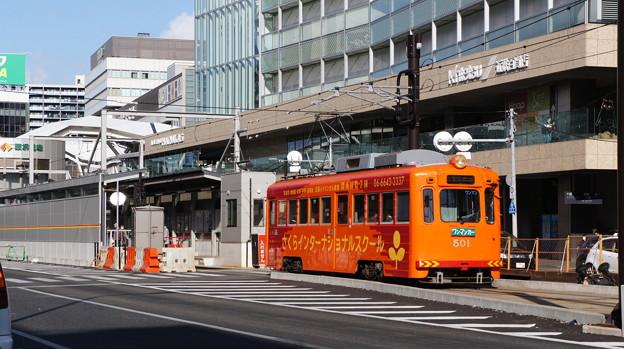 阪堺電軌 501