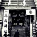 写真: 新橋 #2