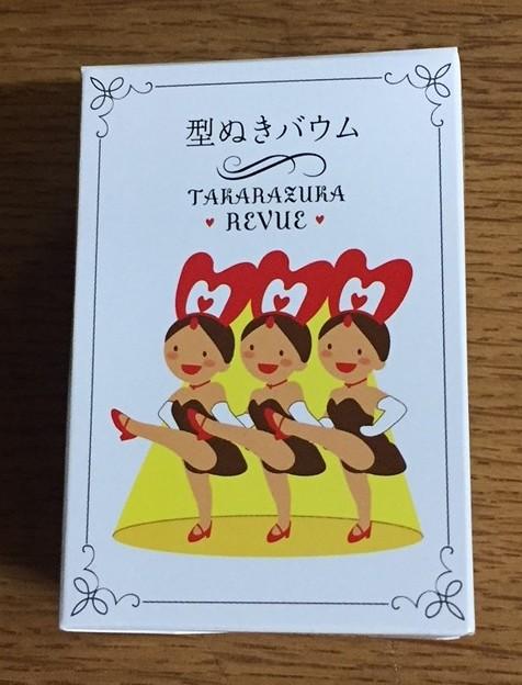 宝塚ラインダンス 型ぬきバウム
