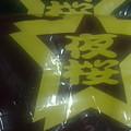 Photos: Tシャツ☆買いました♪