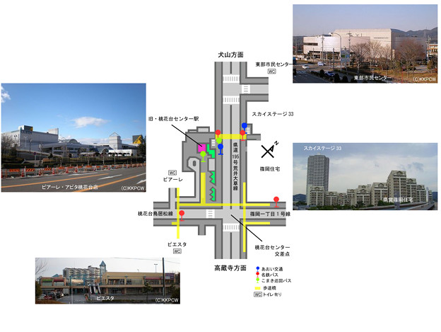 桃花台センター停留所周辺案内図