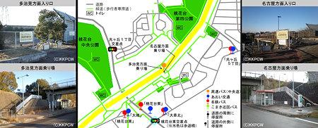 中央道桃花台高速バス停留所案内図:写真付き(横長)