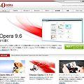 写真: Opera公式サイトフルスクリーン表示:1024x768
