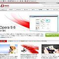 写真: Opera公式サイトフルスクリーン表示:アドレスバーあり、1024x768