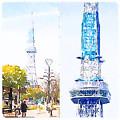 写真: Waterlogue:ネットが張られた名古屋テレビ塔 - 3