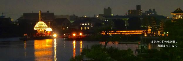 堀川まつり 2014 No - 176:七里の渡しと「まきわら船」の曳き廻し(Twitterプロフィール用)