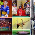 大須大道町人祭 2015 前夜祭 No - 57