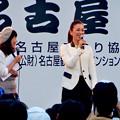 写真: 名古屋まつり 2015 久屋大通公園 No - 37:元・宝塚女優「遼河はるひ」さん