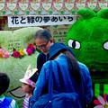 写真: 名古屋まつり 2015 久屋大通公園 No - 38:会場にいた「モリゾー」と「キッコロ」