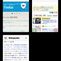 写真: Firefox for iOS 1.1 No - 2:タブ(コンパクトタブ)