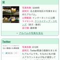 写真: Firefox for iOS 1.1 No - 23:スクロールするとフルスクリーン