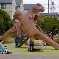 写真: 大高緑地公園 No - 9:恐竜型の滑り台!?