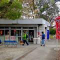 写真: 大高緑地公園 No - 11:公園内の売店