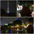 Photos: 名古屋テレビ塔に向けてレーザー光線を出している、久屋大通公園噴水のピラミッド - 5