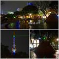 Photos: 名古屋テレビ塔に向けてレーザー光線を出している、久屋大通公園噴水のピラミッド - 6