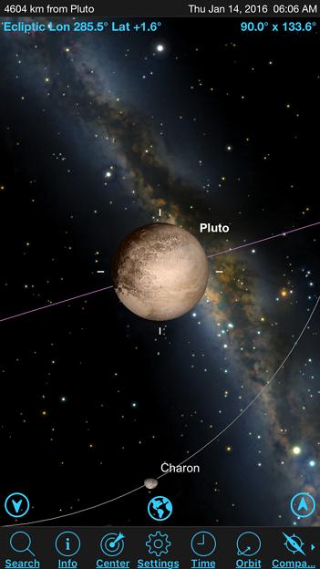 SkySafari 5:App内課金「Orbit Mode」で見た冥王星に巨大ハートの一部? - 1