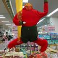 Photos: イオン小牧店:珍妙な節分鬼のオブジェ - 1