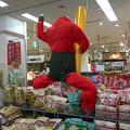 Photos: イオン小牧店:珍妙な節分鬼のオブジェ - 2