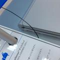 写真: Surface Book No - 4:特徴的なヒンジ部