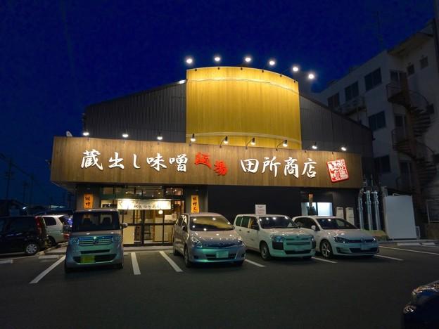 最近(2/8)オープンしたラーメン屋「麺場 田所商店 春日井店」- 1