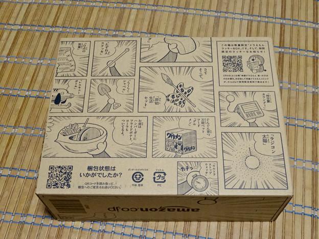 Amazonのドラえもん映画『新・のび太の日本誕生』コラボ箱 - 6
