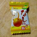 写真: ライオン菓子:なしのど飴 - 2