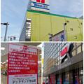 写真: ヤマダ電機テックランド春日井店、3月27日に閉店! - 11