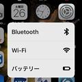 iOS 9.3:設定アプリに「3D Touch」が追加