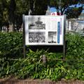 写真: 久屋大通公園:昔の名古屋テレビ塔や久屋大通公園の写真が掲載されてるプレート - 1
