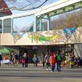 写真: 東山動植物園:正門前に新たにオープンした、飲食店兼土産屋「ズーボゲート」 - 6