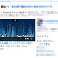 写真: Opera 37:ツイキャスでUA偽装したらビデオポップアウト・ボタンが表示されたけど、再生およびポップアウトできず